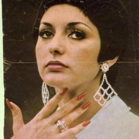 Googoosh, l'icône intemporelle iranienne