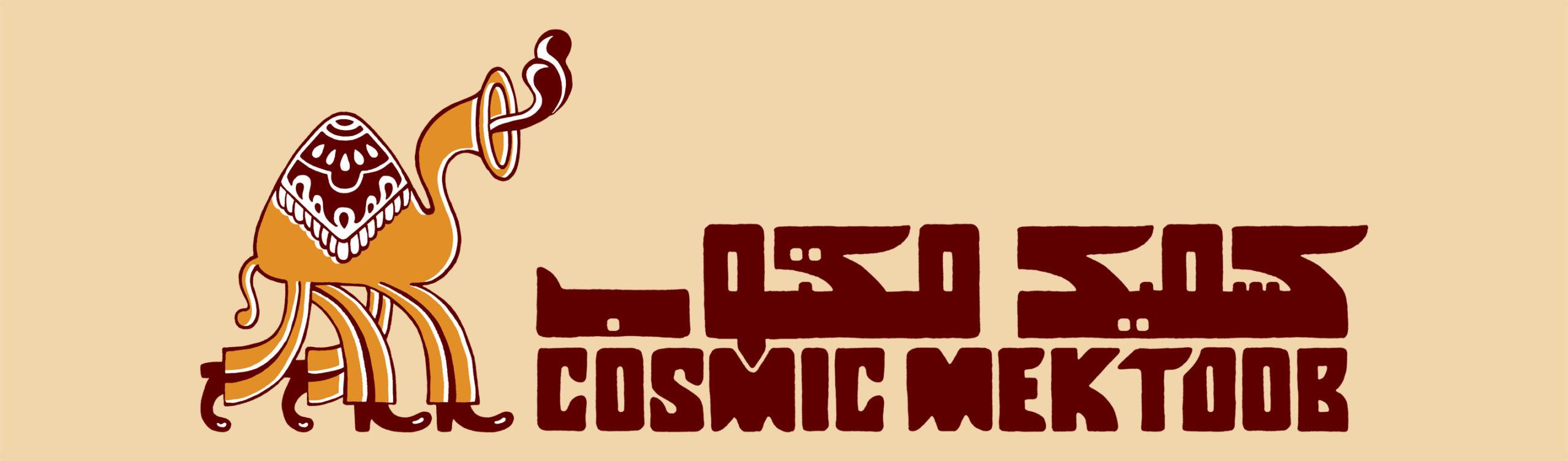Cosmic Mektoob